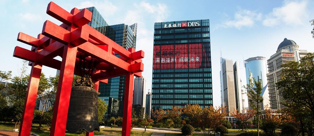 dbs-china