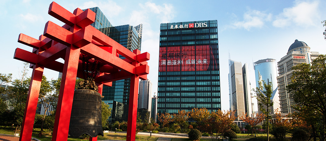 Dbs forex trading