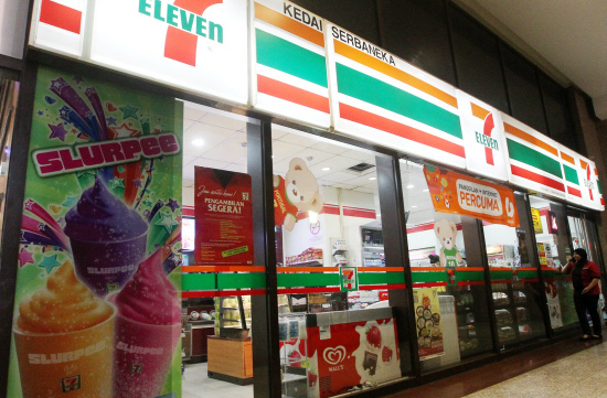7 Eleven Malaysia Holdings Another Privatisation In Store