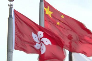 cn-hk-flags