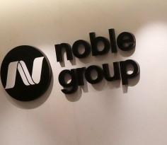 noble120615jpg