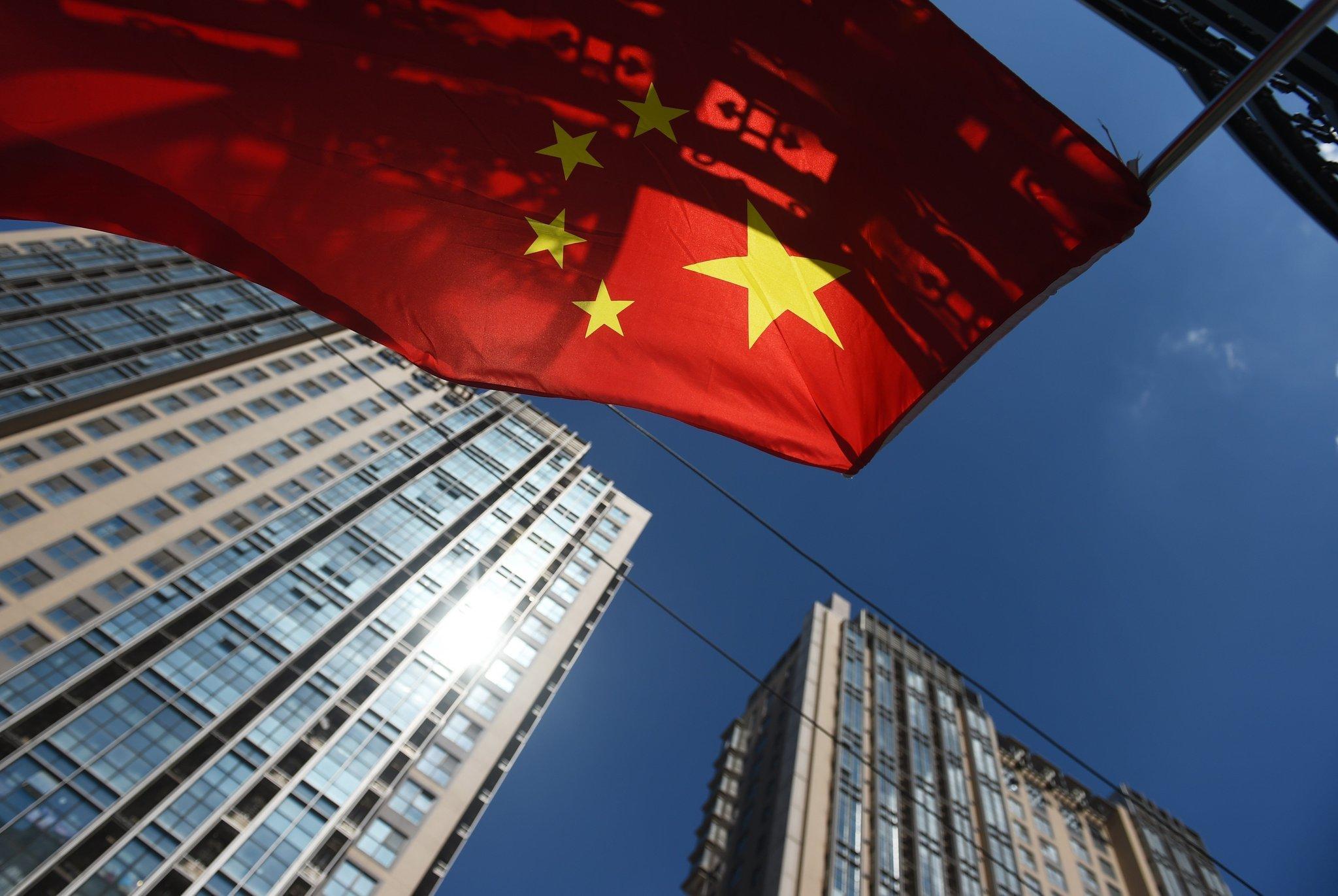 do you remember china hongxing