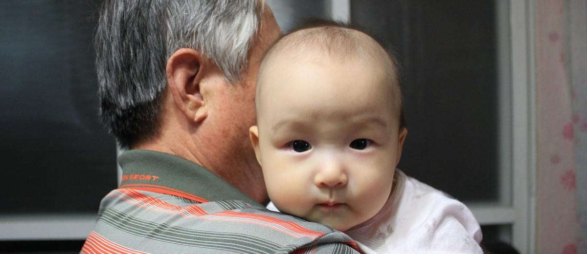 grandpa baby