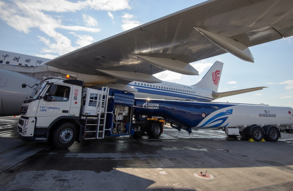 China Aviation Oil