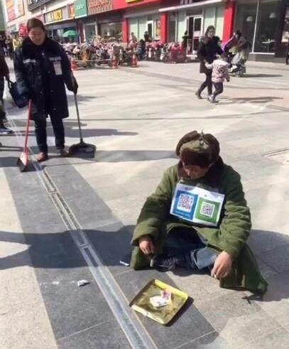 beggar_qr_code