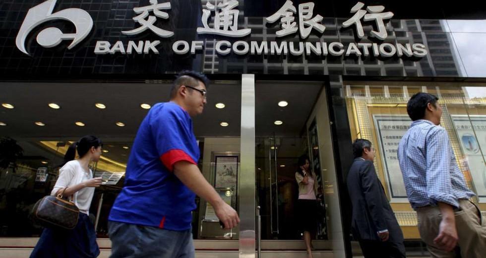 bank of com