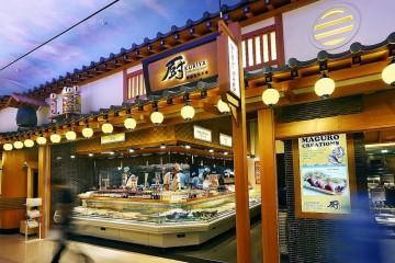 Kuriya Japanese Market Yokocho restaurant at Tampines 1 mall.##########a##########