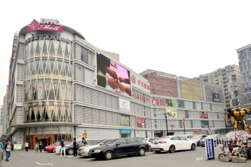 chengdu-konggang-mall-large1