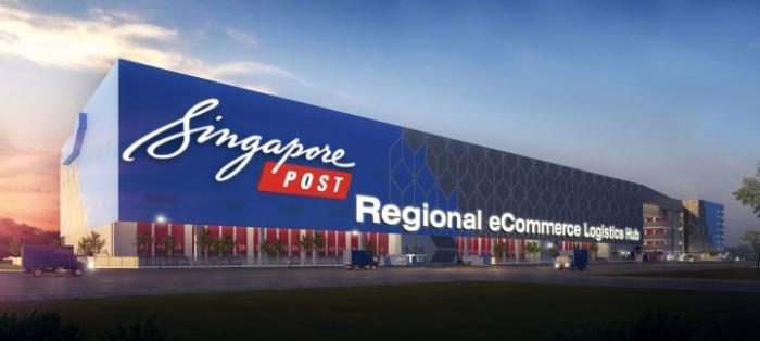 pic_singoost-ecommerce-logistics-hub-720-323-700x314