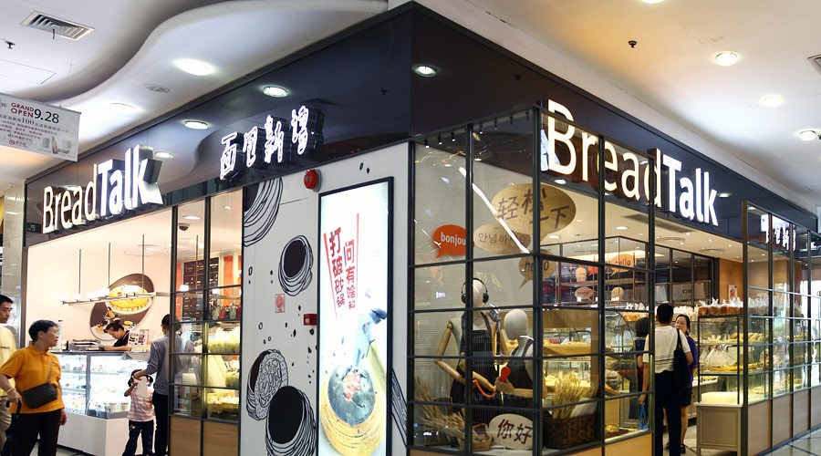 BreadTalk_China