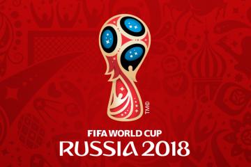 logo-2018-FIFA-World-Cup-Russia-banner-1650x580