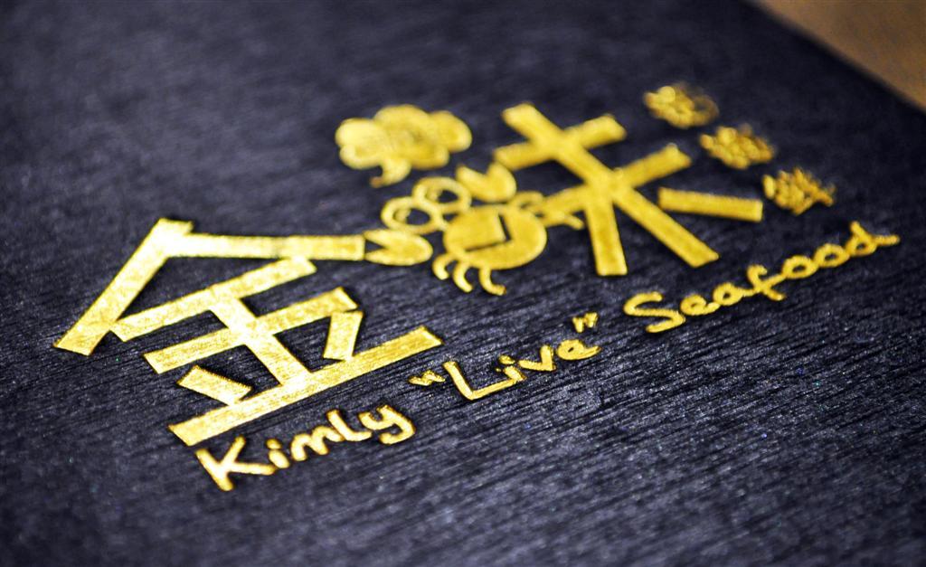 kimly