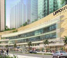 Lippo-Mall-Kemang