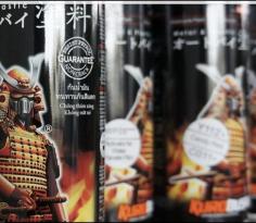 samurai2k